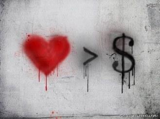 love better than $